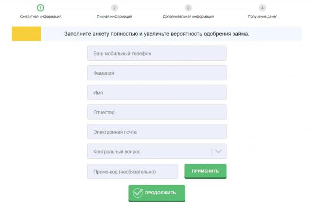 webbankir-registraciya.png