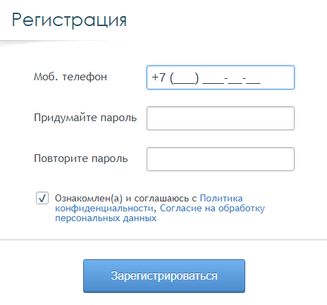 zaymigo-registraciya-lk0.png