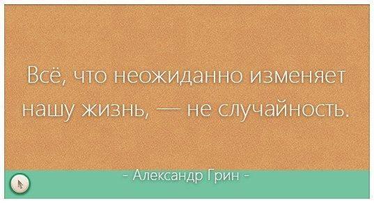 citata-48.jpg