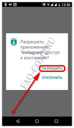 how-to-register-in-instagram-screenshot-07-260x450.png