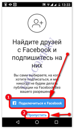 how-to-register-in-instagram-screenshot-09-260x450.png