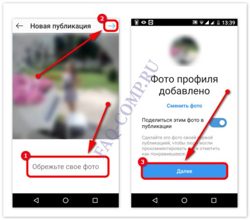 how-to-register-in-instagram-screenshot-12-511x450.png