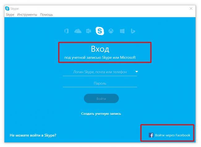 noii-polzovatel-skype.png
