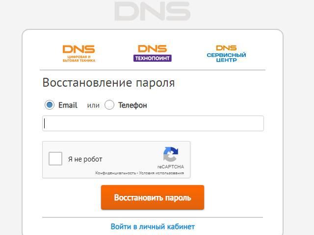 dns-03.jpg