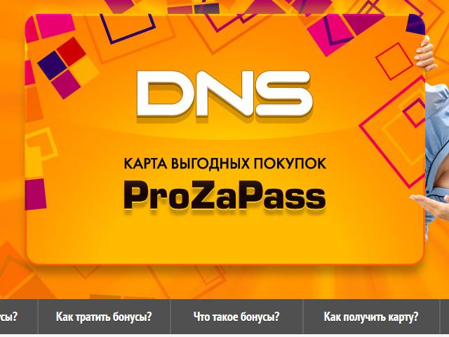 dns-05.jpg