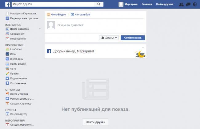facebook-registratsiya-8.png