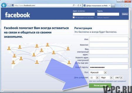 facebook-vhod-4-e1505853562798.jpg