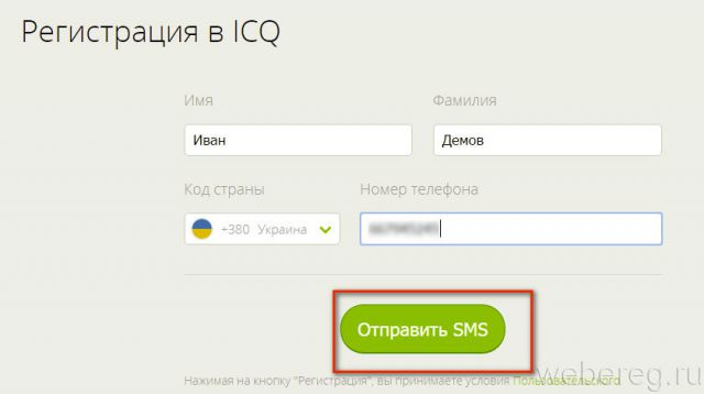 icq-2-640x358.jpg