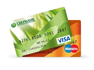 kak-dobavit-kartu-v-sberbank-onlajn.png