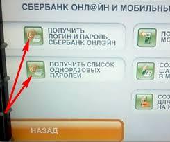 kak-dobavit-kartu-v-sberbank-onlajn-8.jpg