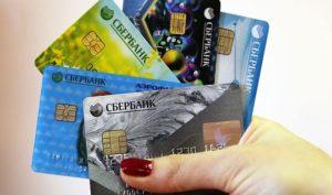 kak-dobavit-kartu-v-sberbank-onlajn-sm-300x177.jpg