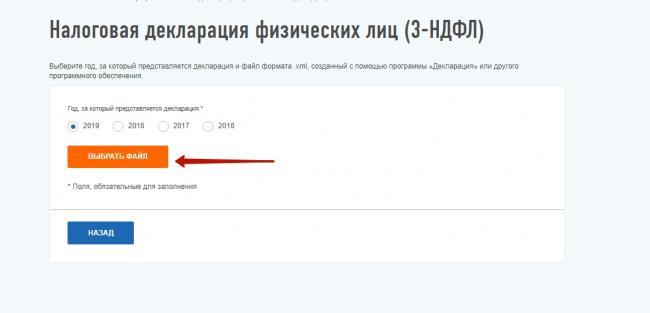 0-10-1-Инструкция-new.jpg