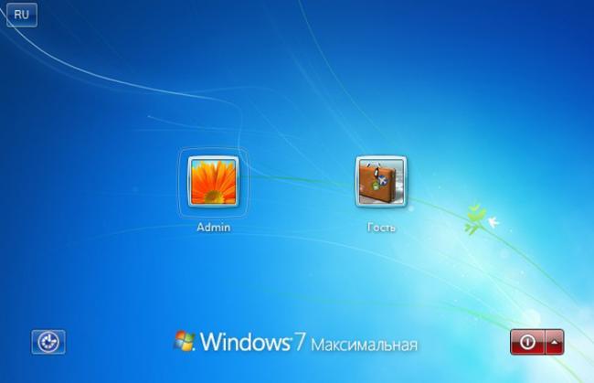 Kak-sozdat-novogo-polzovatelja-na-Windows-7.jpg