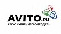 logotip-Avito.ru.png
