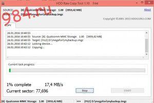 megafon_login3_backup5-300x201.jpg