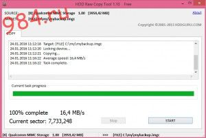 megafon_login3_backup6-300x201.jpg