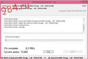 megafon_login3_restore5-300x201.jpg
