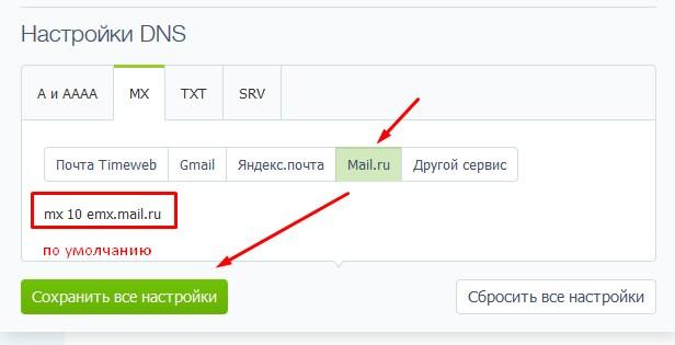 Screenshot_25.jpg