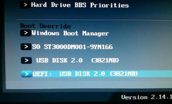 8-vybor-zhestkogo-diska.jpg
