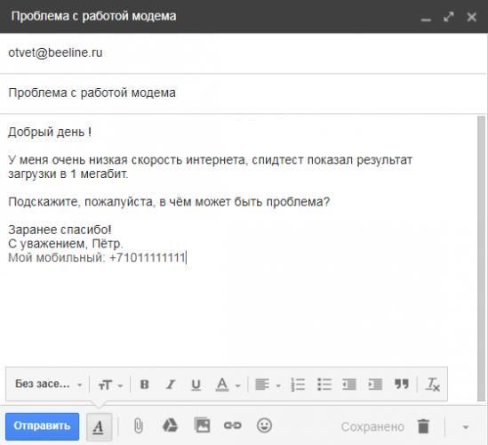 Screenshot_4-6.png