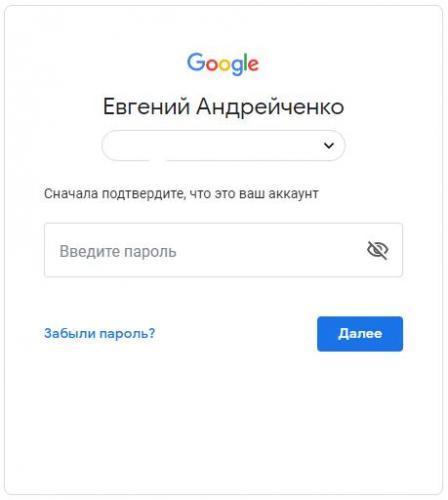 kak-vosstanovitj-google-play-3.jpg