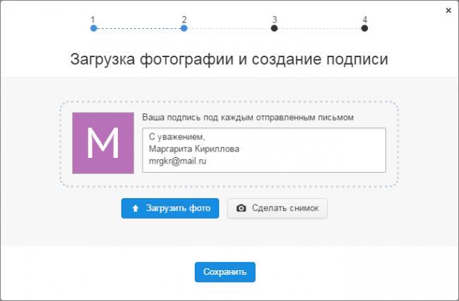 mail-ru-registratsiya-b.png