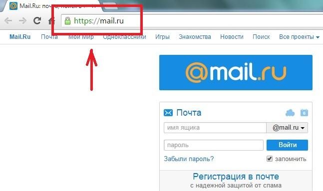 sozdat-pochtoviy-yaschik-na-mail-ru-1.jpg