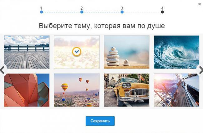 sozdat-pochtoviy-yaschik-na-mail-ru-7.jpg