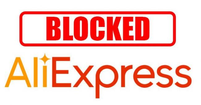 blocked-aliexpress.jpg