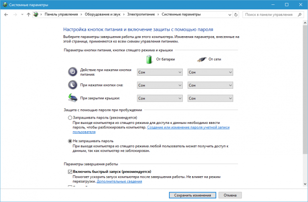 windows-10-disable-password-after-sleep_1490258816-630x414.png