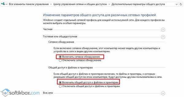 kak_uznat_parol_domashnej_gruppy_windows_7_8.jpg