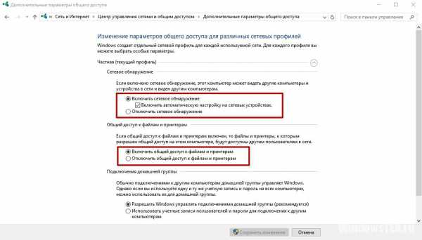kak_uznat_parol_domashnej_gruppy_windows_7_16.jpg