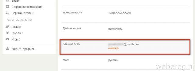 uzn-adres-pochty-2-640x233.jpg
