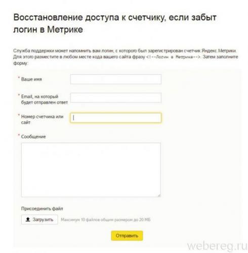 uzn-adres-pochty-6_0-640x652.jpg