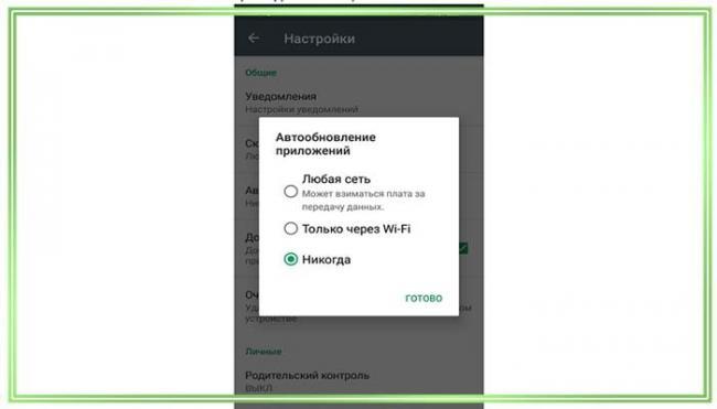 instagramm-obnovit-dlja-android.jpg