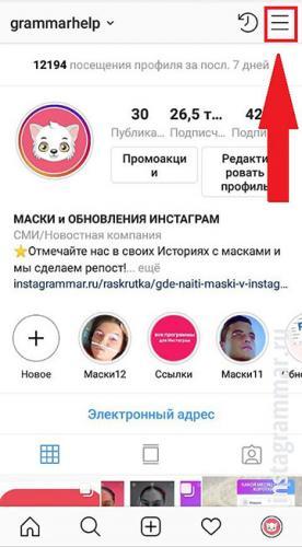 kak-najti-instagram-akkaunt-cheloveka-po-nomeru-telefona.jpg