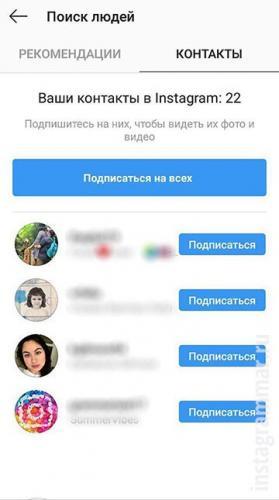 akkaunt-instagram-po-nomeru-mobilnogo.jpg