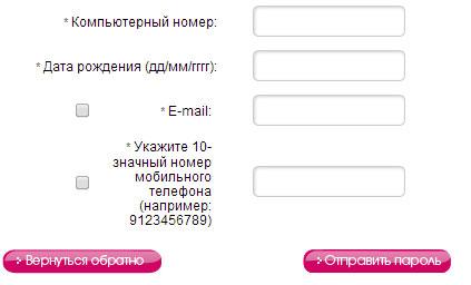 Password-vosst.jpg