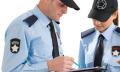 подготовка к экзамену охранника
