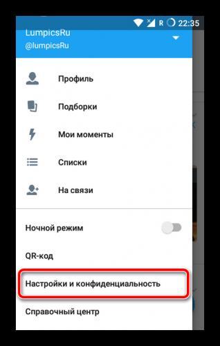 Bokovove-menyu-v-Twitter-kliente-dlya-Android.png