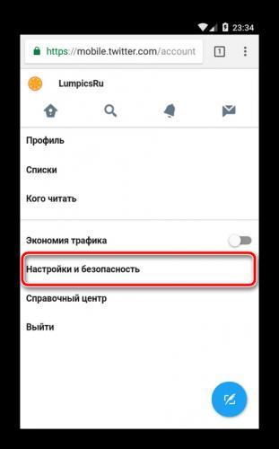 Osnovnoe-menyu-uchetnoy-zapisi-v-mobilnoy-versii-Tvittera.png
