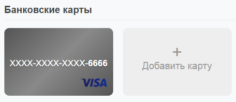 blogwork-paypal-add-cart-5-result.png