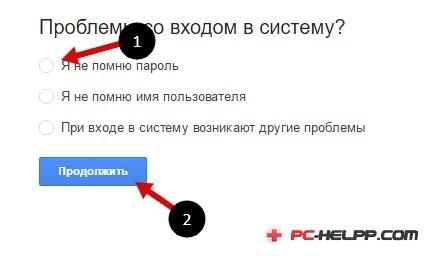 1465819522_gmail.jpg