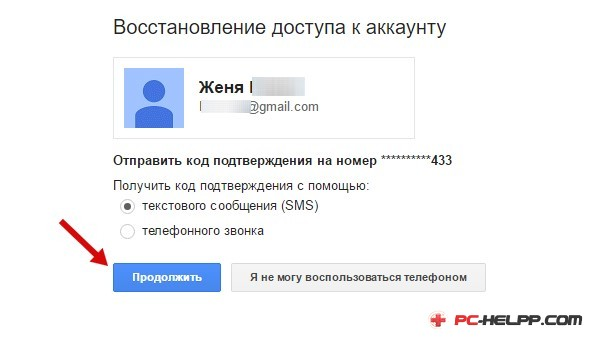 1465820026_gmail3.jpg