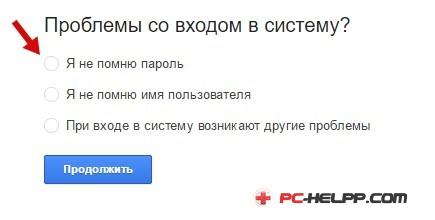 1465820338_gmail6.jpg
