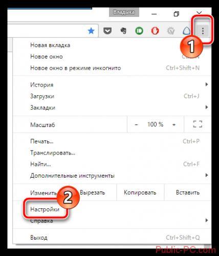 Perehod-v-nastroiki-Google-Chrome.png