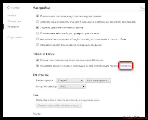 Perehod-k-nastroikam-sohranonnih-parolei-v-Google-Chrome.png