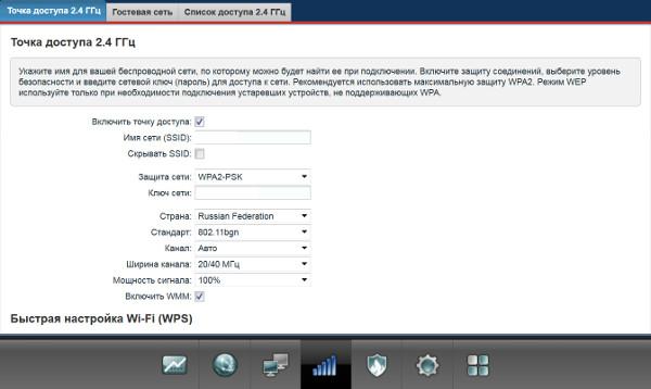 router-rostelekom-8.jpg