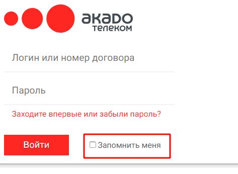 akado_7.png