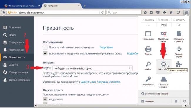 сохранение паролей в firefox